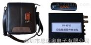 3G无线视频北京pk10QQ群密拍包