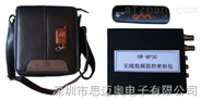 3G无线视频监控密拍包
