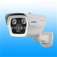 网络高清防水摄像机
