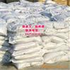 清灰剂最新报价 清灰剂使用方法 节煤清灰剂规格