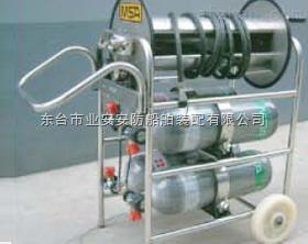 移动式长管呼吸器/消防长管呼吸器