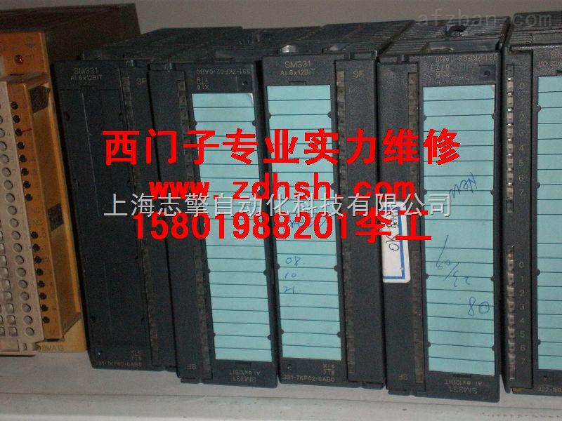 6ES7 322-5HF00-0AB0输出端没有输出维修