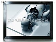 三星19寸液晶监视器 临安市监视器价格