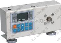 数显扭矩测试仪小量程5N.m数显扭矩测试仪价格