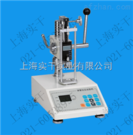 弹簧拉压试验机带打印机弹簧拉压试验机多少钱