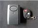 DF-898-3家用门窗防盗报警器