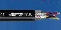 供应RS-485-22-1*2*0.75电缆