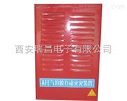 陕西 西安气溶胶、榆林S型热气溶胶、宝鸡气溶胶灭火、气体灭火