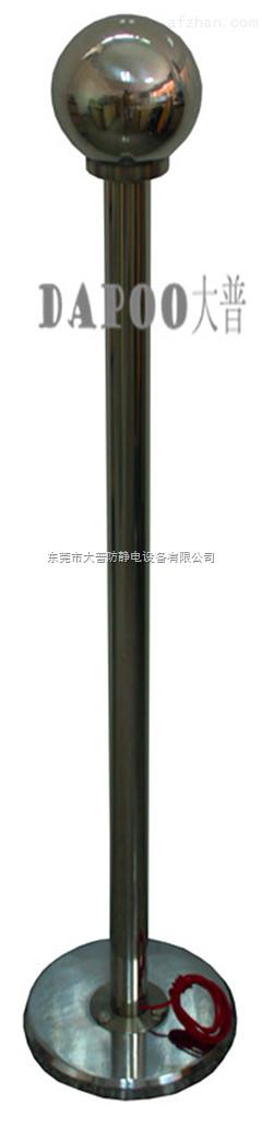 广州人体静电消除器现货热销