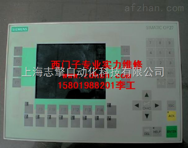 西门子OP27按键操作面板