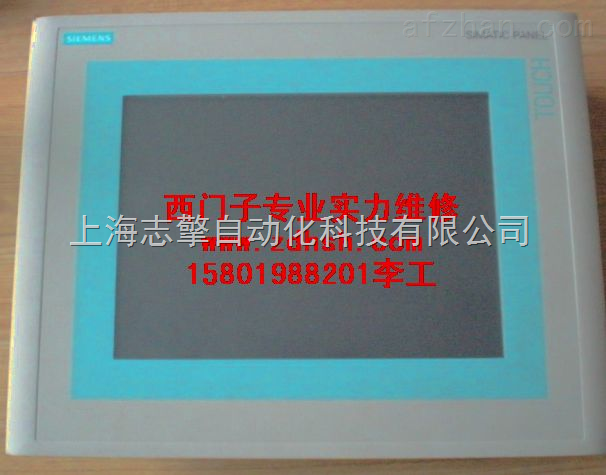 西门子TP270屏幕花屏维修