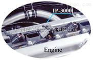 IP-3000A