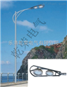 【优质BAD808-L LED防爆路灯供货商】