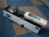 端子拉压试验机便携式端子拉压试验机价格