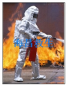 消防隔熱服、隔熱服