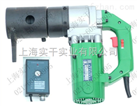 扭力扳手电动扭力扳手代理商