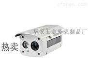 监控摄像机外壳厂家/高仿大华75防水摄像头外壳