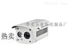 監控攝像機外殼廠家/高仿大華75防水攝像頭外殼