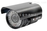 监控摄像机外壳/新款90黑色阵列红外防水摄像头外壳 厂家直销