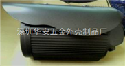 攝像頭外殼/90龜殼韓國灰點陣防水攝像機外殼 廠家直銷