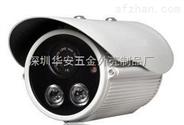 防水攝像機外殼廠家/90龜殼白色點陣監控攝像頭外殼