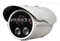 防水摄像机外壳厂家/90龟壳白色点阵监控摄像头外壳