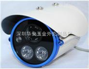 监控摄像头外壳/90龟壳白色蓝嘴阵列防水摄像机外壳 厂家直销