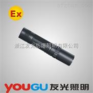 微型防爆电筒GJW7301