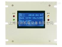 PIR-50Z 照明开关智能综合保护装置