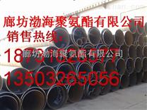 渤海供热直埋管道施工方案,小区供热聚氨酯直埋管道施工流程及施工资料