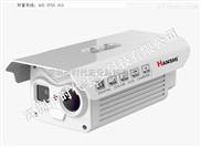 30米红外摄像机H-GL303