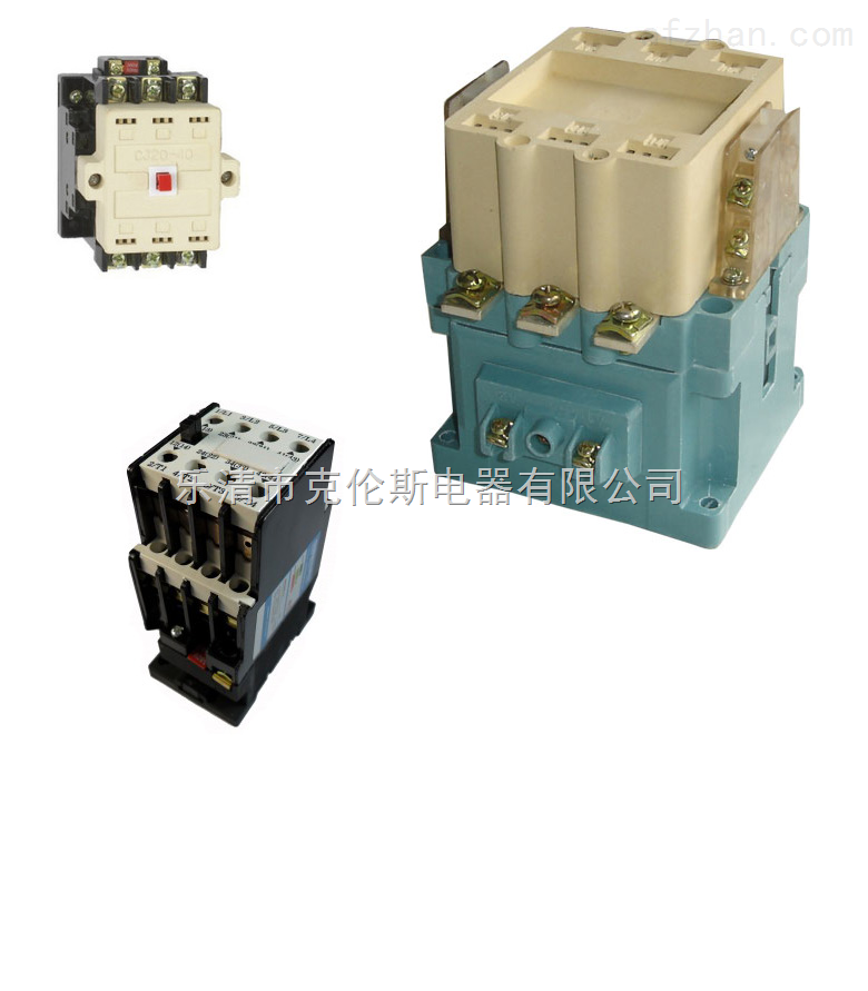 温州cj20-250a交流接触器生产商
