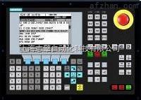 SINUMERIK802C数控系统黑屏维修