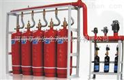 河南享龙七氟丙烷气体灭火设备