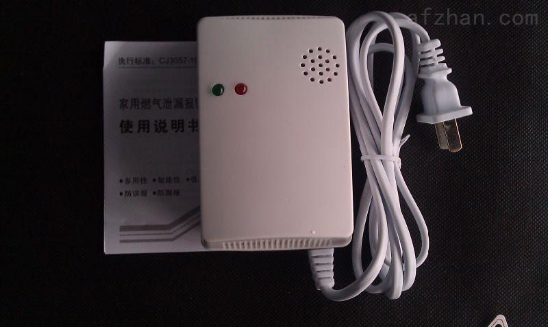 天燃气泄漏报警器_DF-838-1U-煤气泄漏探测器-煤气泄露报警器-深圳市东方安科技有限公司