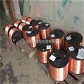 电力电缆价格VV1*2.5平方 国标 纯铜电缆 远东电力电缆
