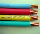 低烟无卤消防电缆线WDZ-RY/BY/BYR6mm平方