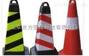 橡膠路錐,北京路錐價格