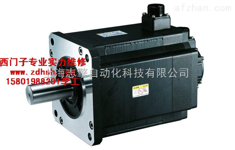 1FE1116-6WR11-1BC2伺服电机维修