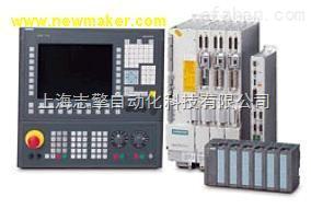 西门子840D数控机床NCU维修