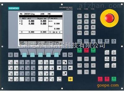 西门子840d系统启动黑屏,白屏维修