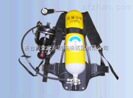 正压式空气呼吸器CCS认证厂家,呼吸器规格型号