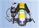 正压式空气呼吸器CCS认证厂家
