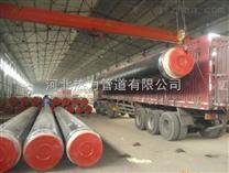 柘荣县直埋热水预制管道价格,直埋供热保温管道供应商,直埋式保温管