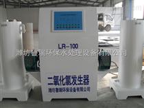 昆明医院污水处理设备生化工艺
