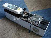 拉压力试验机重庆哪里有卖端子拉压力试验机