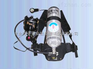 海口消防空气呼吸器CCS认证厂家,空气呼吸器规格型号