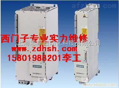 6SN1118-0AA11-0AA1 轴控制板维修