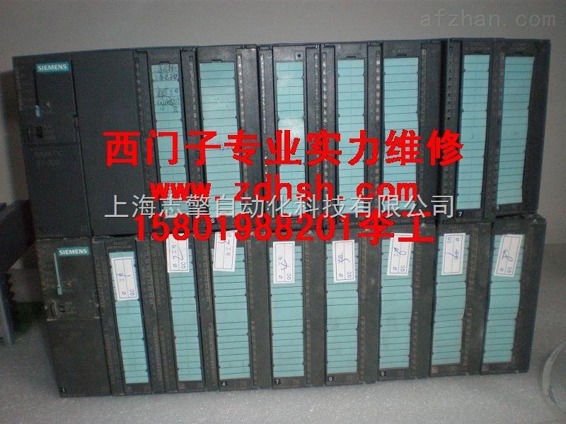 西门子CPU 315维修,指示灯BF.SF维修