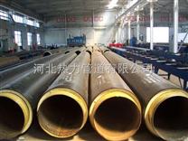 临汾市478*8直埋热水预制管道价格,直埋供热保温管道供应商